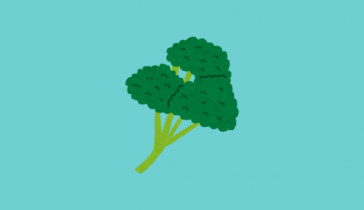 パセリを食べるとワキガ体質が改善される?どれくらい効果があるのか