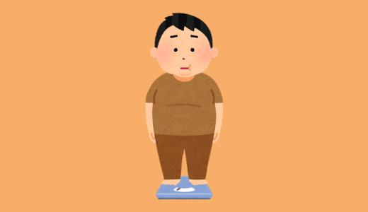 『体重』と『炭水化物ダイエット』はワキガに関係ある?無理なダイエットで出る『ケトン体』のニオイ
