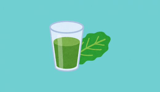 青汁の食物繊維と抗酸化物質はニキビに効く!腸内細菌が秘める力はすごい