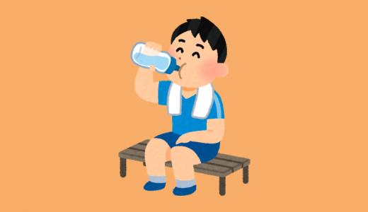 ニキビに良い飲み物は『ホット』?『コールド』?『炭酸水』?水分補給とデトックスの重要性