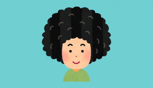 ニキビができやすい髪型ってある?いや、恐らくありません
