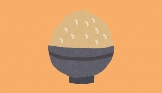 玄米の豊富な栄養素の一つ一つがニキビに効く!毒を摂らない食べ方とは