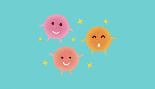ニキビの発生を抑える『美肌菌』を増やすためにやるべきことは?
