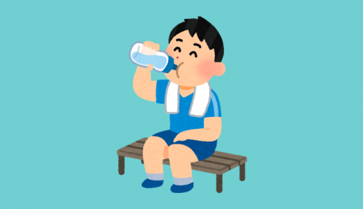 水分不足はワキガ臭とどう関係しているのか?水分補給の大切さ