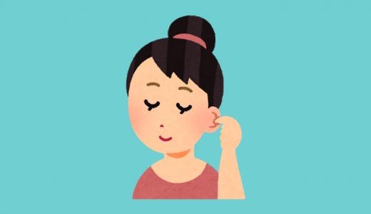 ワキガやニキビに有効なツボとは?自律神経やホルモンに効かせて発汗を抑えよう