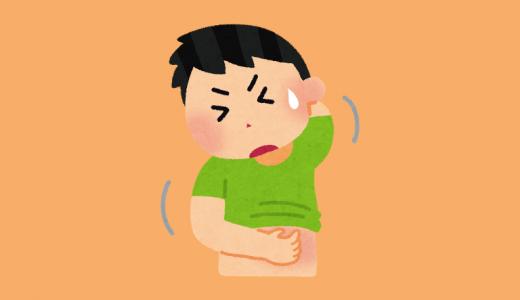男性がニキビができやすいのは皮脂の分泌量が多いことが原因?できる予防と対策は