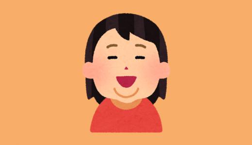 顎(あご)にニキビができる原因は自律神経?取るべき予防法と対策とは