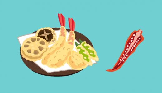 『揚げ物・油もの・スナック菓子・唐辛子』はニキビの原因?その実態を徹底追及!