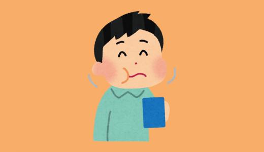 口周りの筋肉を鍛えて唾液の分泌を促す『毒出しうがい』が口臭対策になる!