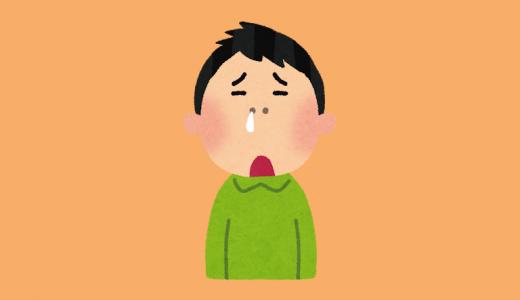 蓄膿症(副鼻腔炎)は口臭の原因になる?慢性副鼻腔炎になる前に対処しよう