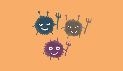 口臭の原因はバクテリア?…そもそもバクテリアって何?