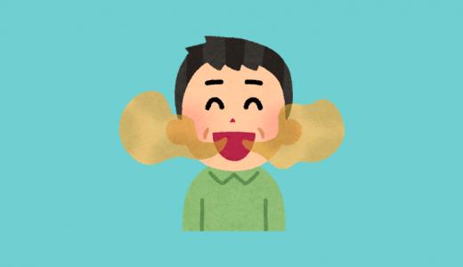 口臭の原因は一つではない!様々な種類とその対策