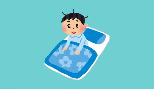 寝起き(起床時)の口臭は誰にでもある?原因は大便スプーン一杯分の細菌!