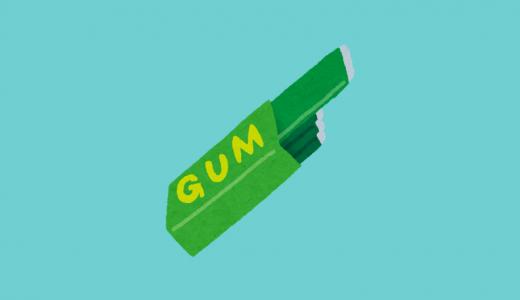 キシリトールガムは口臭予防に効果はある?カギは『100%』の硬いガム