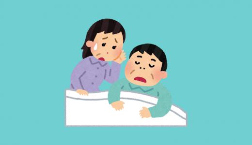 いびき・口呼吸・無呼吸症候群が作り出す膿栓(臭い玉)は口臭の原因?