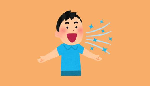 口臭チェッカーの数値はどれくらい信憑性がある?有名youtuberの検証結果