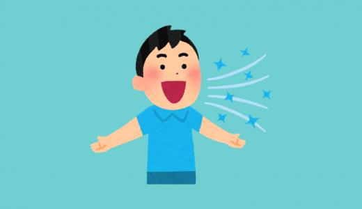 子供に口臭がある場合はどうすればいい?親ができる対策とは