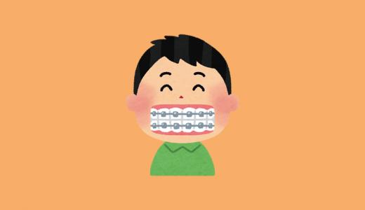 歯並びが悪いのは口臭と関係ある?カギは歯磨きだけでは落とせない歯間の汚れ