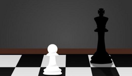 『結果を出さない変わり者は『変人』と言われ、結果を出した変わり者は『天才』と言われる。』