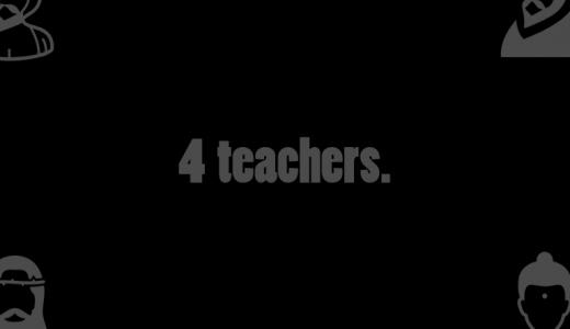 四人の教師