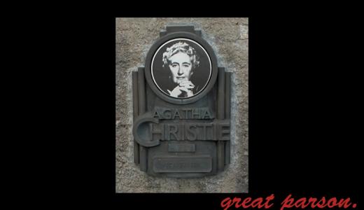 アガサ・クリスティ『必要が発明の母だとは思わない。私に言わせれば、発明は怠惰から生まれるもの。…少しでも楽をしようとすることで。』