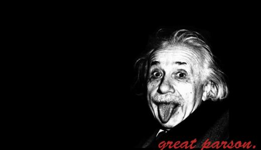 アインシュタイン『第三次世界大戦がどのように行われるかは私にはわからないが、第四次世界大戦で何が使われるかはお教えできる。石だ!』