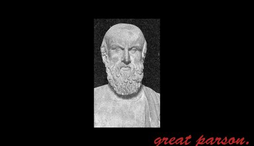 アイスキュロスの名言・格言一覧