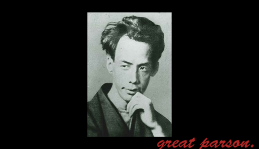 芥川龍之介『最も賢い処世術は社会的因襲を軽蔑しながら、しかも社会的因襲と矛盾せぬ生活をすることである。』