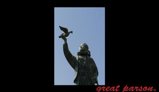 天草四郎『いま籠城している者たちは、来世まで友になる。』