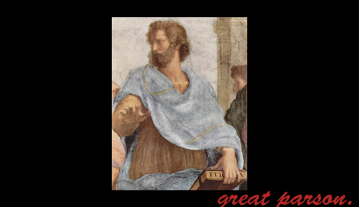 アリストテレス『健康は、肉体の最も賞賛に値する美質である。』