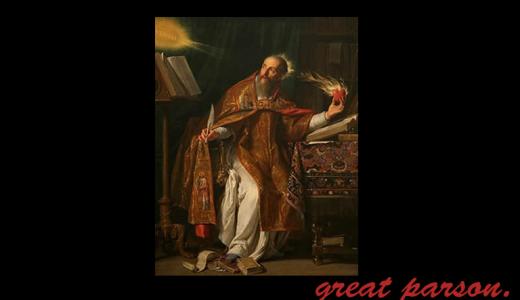 アウグスティヌス『あなた自身に立ち返れ、内なる人にこそ真理は宿る。』