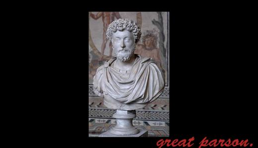 アウレリウスの名言・格言一覧