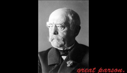 オットー・フォン・ビスマルクの名言・格言一覧