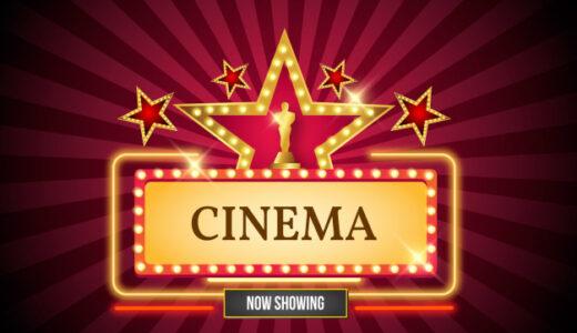 祝・年間735本鑑賞達成!2,000本以上の映画を観て決めた、ジャンル別おすすめ映画ランキング!
