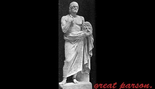 エウリピデス『人間は栄えているべきなり。ひとたび落ち目になれば友などというものはなし。』