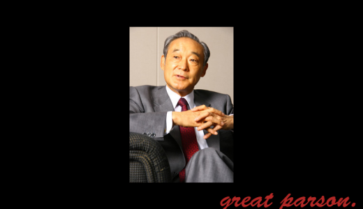 生田正治『時代の流れを間違いなく感じ取り、何が問題なのかを見抜く意識のある人間がリーダーに相応しい。』