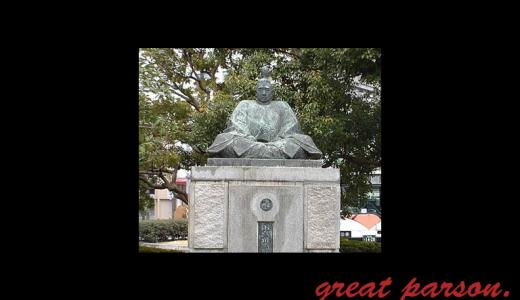 小早川隆景の名言・格言一覧