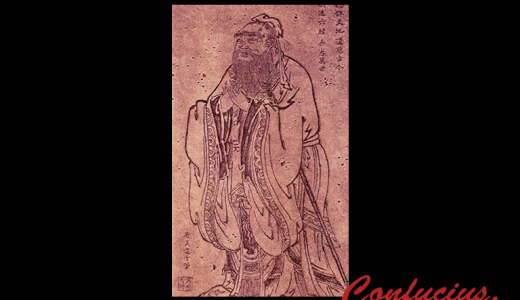 孔子『人の価値は集めた富みによって決まるのではない。徳によって決まるのだ。』(超訳)