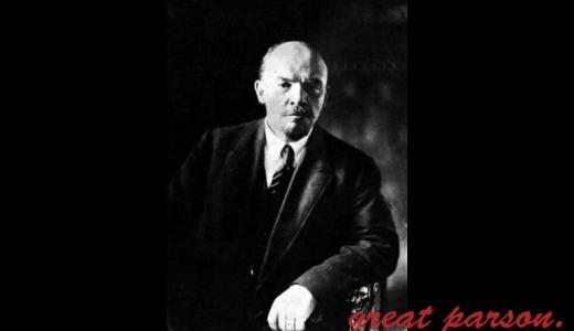 ウラジーミル・レーニン『無関心は権力者、統治者への静かな支持である。』