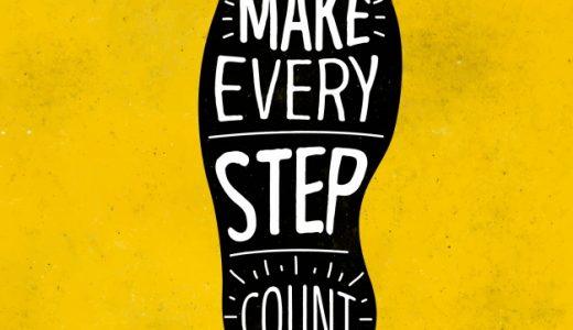 『『一歩』の価値をどう評価するかで、その人間の人生は決まる。』(3ページ目)