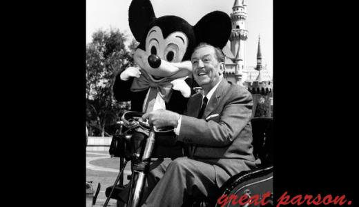 ウォルト・ディズニー『人生の素晴らしい瞬間というのは、自分ひとりのためよりも、愛する者たちのために行ったことに結びついている。』