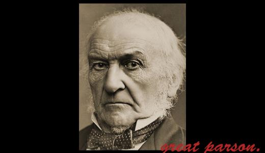 ウィリアム・グラッドストン『大きな過ちを多く犯さないうちは、どんな人間でも偉人や善人にはなれない。』