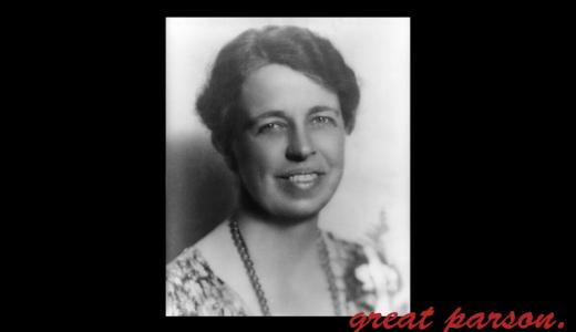 エレノア・ルーズベルト『女はティーバッグみたいなもの。熱湯につけられてはじめて、その強さに気づくのです。』