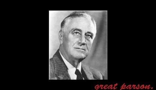 フランクリン・ルーズベルトの名言・格言一覧