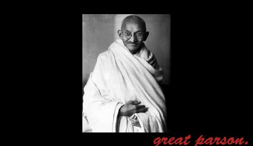 ガンジー『人々はすでに非暴力の境地に達した。これは世界における平和の宣言であろう。』