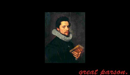 グロティウス『多くのことを理解したが、何も完成しなかった。』