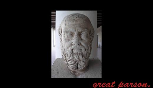 ヘロドトスの名言・格言一覧
