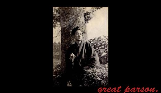小林秀雄『芸術は、タブーを持ったら衰退する。』