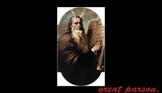 モーセ(十戒)名言・格言一覧