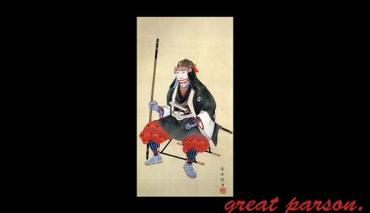 大石内蔵助『狙うは怨敵、吉良上野介ただ一人。』